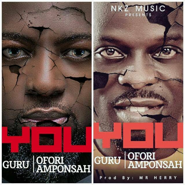 Guru-You-ft.-Ofori-Amponsah-(Prod.-by-Mr-Herry)